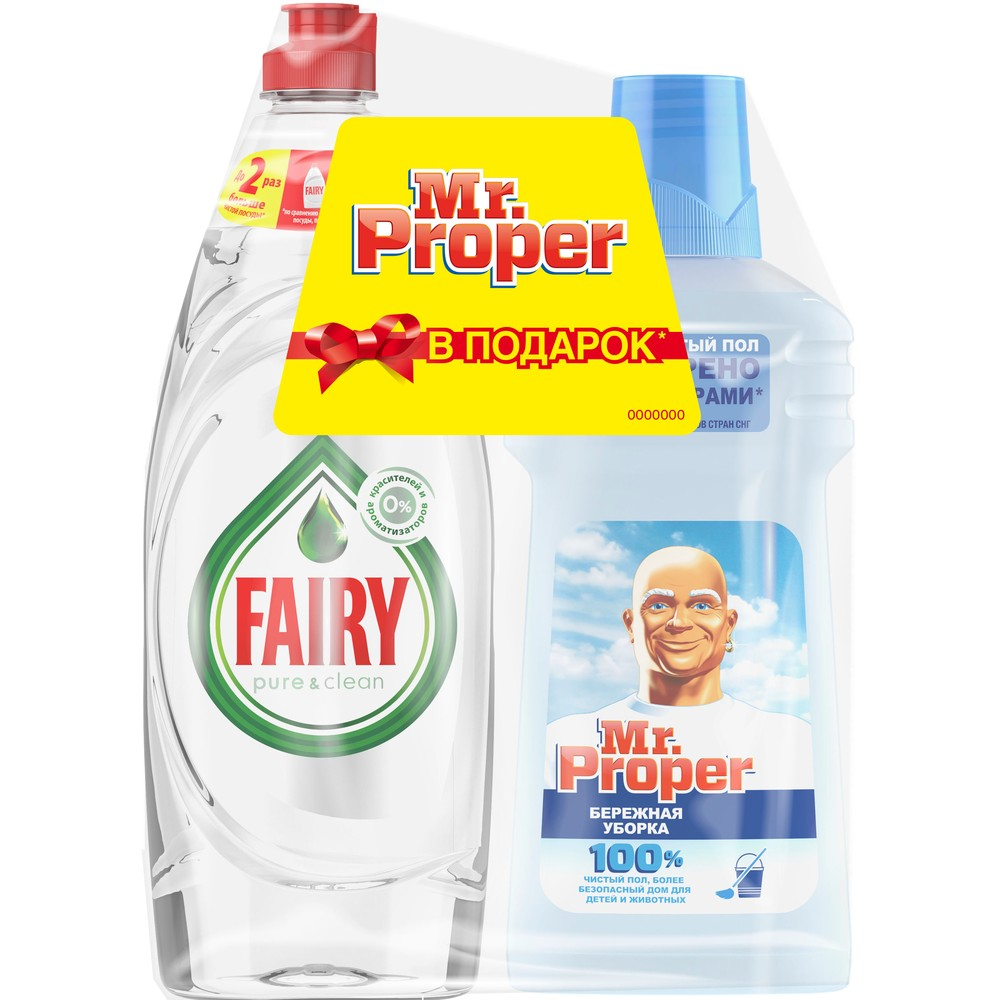 Cредство для мытья посуды Fairy Pure&Clean