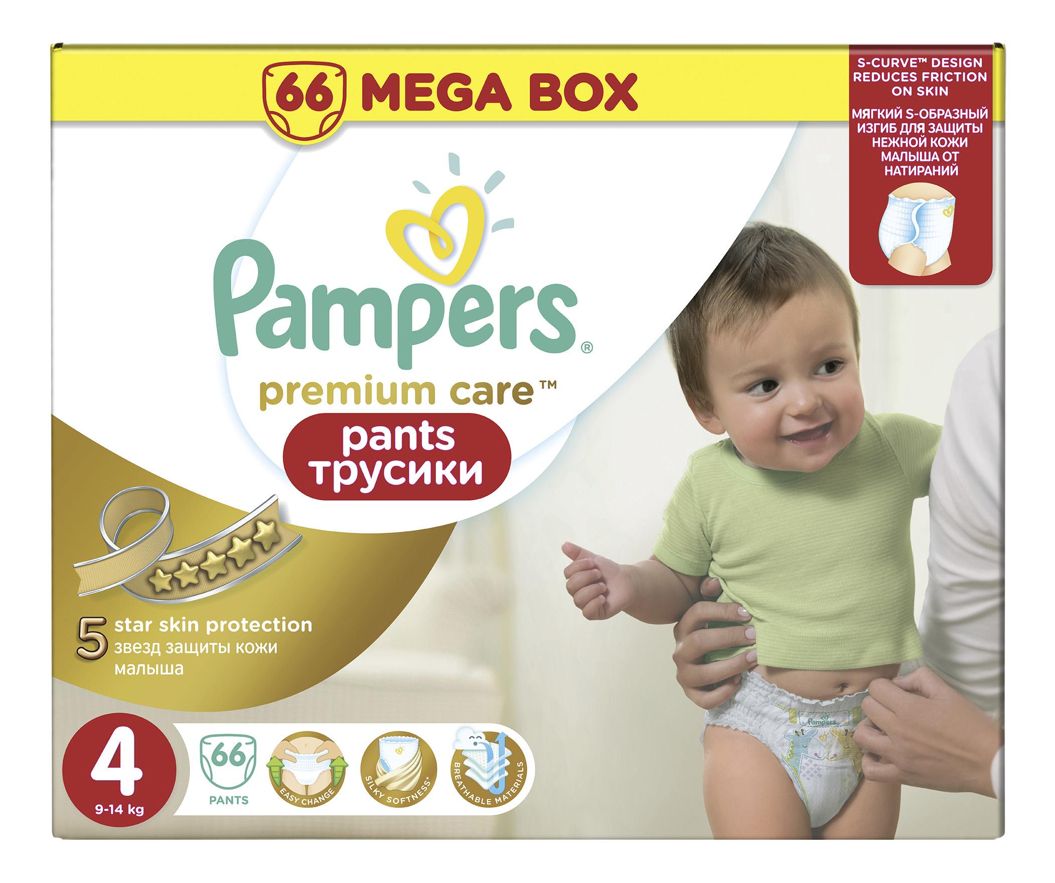 Подгузники-трусики Pampers Premium Care Pants 4 (9-14 кг), 66 шт.