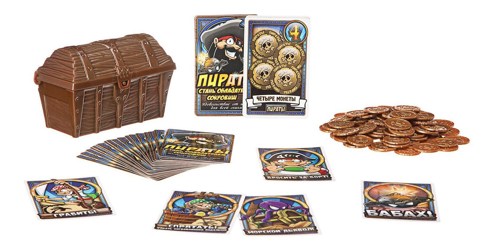 Купить Настольная игра Bondibon, пираты, Семейные настольные игры