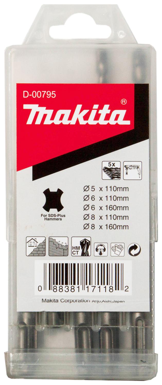Набор буров для перфоратора MAKITA D-00795