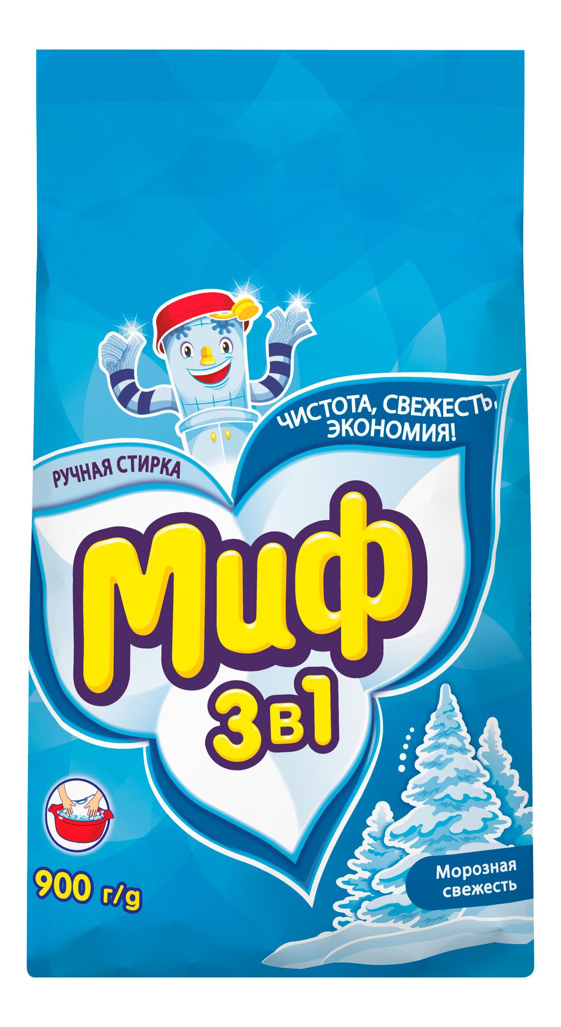 Порошок для стирки Миф морозная свежесть