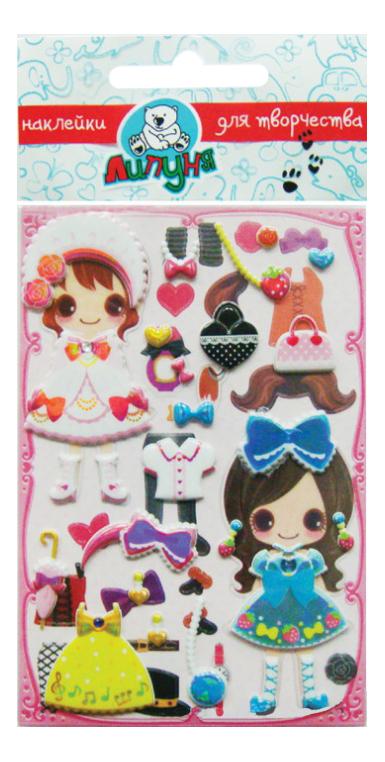 Наклейка декоративная для детской комнаты Липуня Праздник