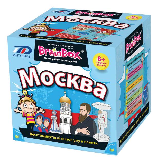 Семейная настольная игра Brain Box Сундучок Знаний Москва.