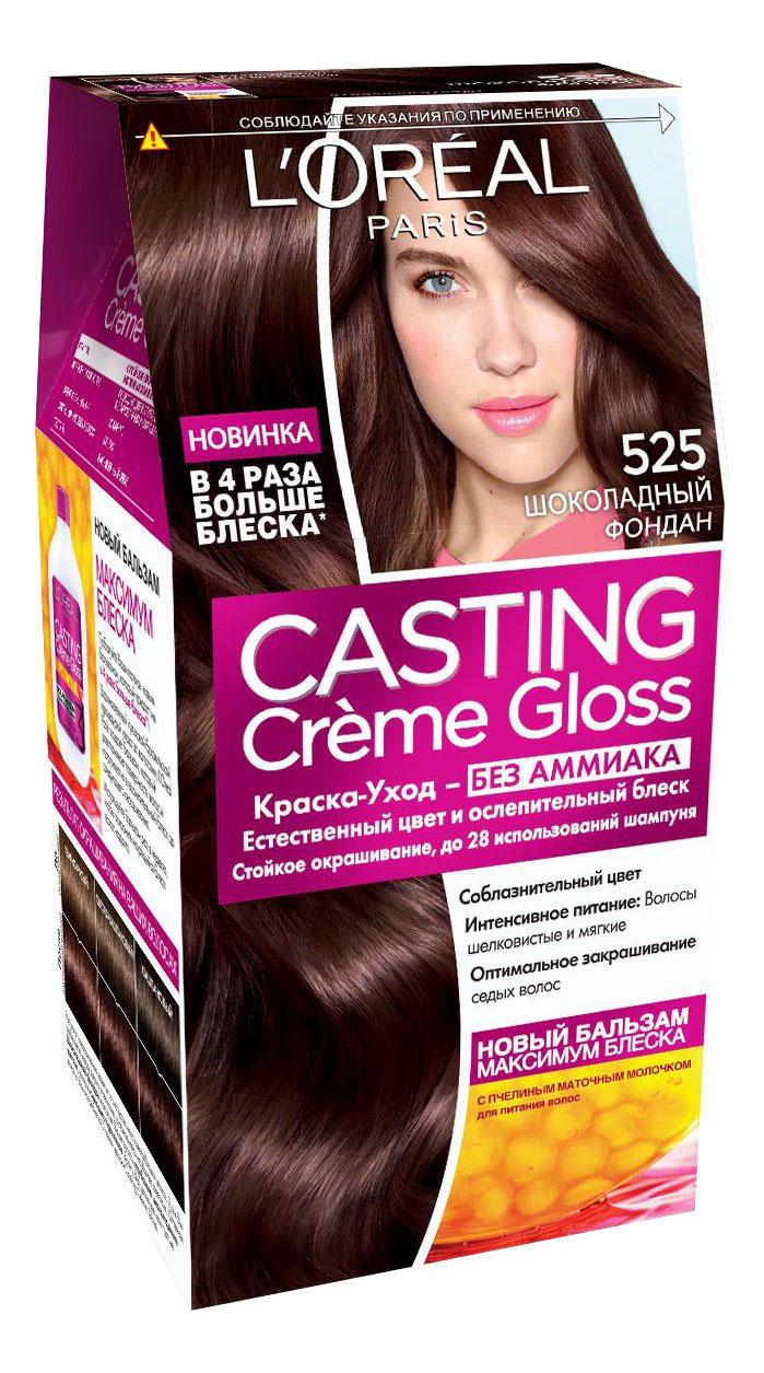 Краска для волос L`Oreal Paris Casting Creme Gloss Шоколадный фондан тон 525