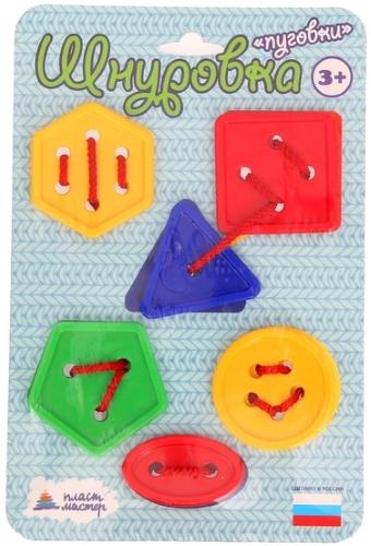 Купить Шнуровка ПЛАСТМАСТЕР 90045 Пуговки №2, Пластмастер, Развивающие игрушки