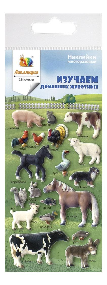 Наклейка декоративная для детской комнаты Липляндия Домашние животные
