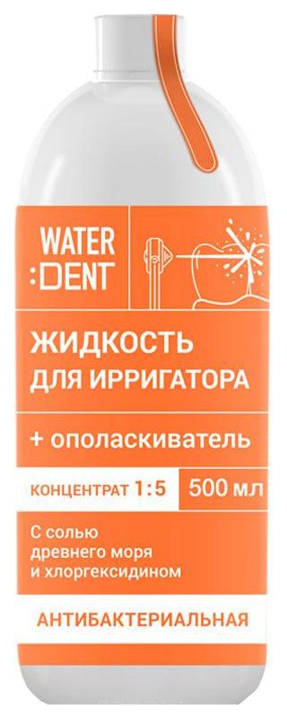 Жидкость для ирригатора Waterdent Антибактериальный комплекс