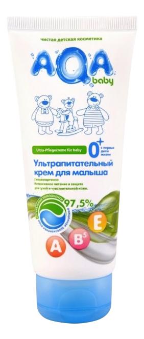 Крем детский AQA baby питательный 100 мл