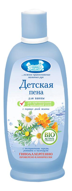 Пена для ванны детская Наша Мама 500 мл