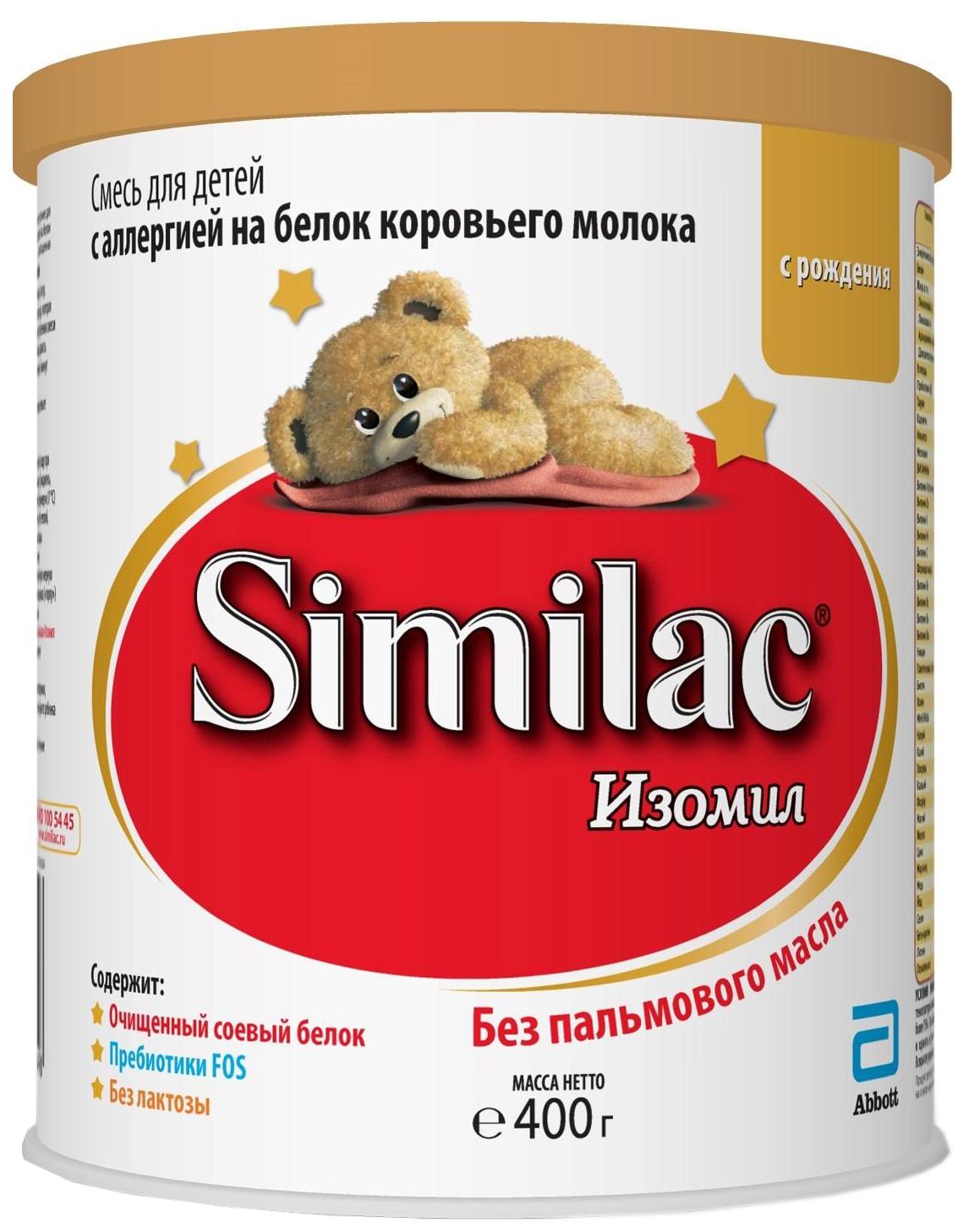 Молочная смесь Similac Изомил от 0 до 6 мес. 400 г