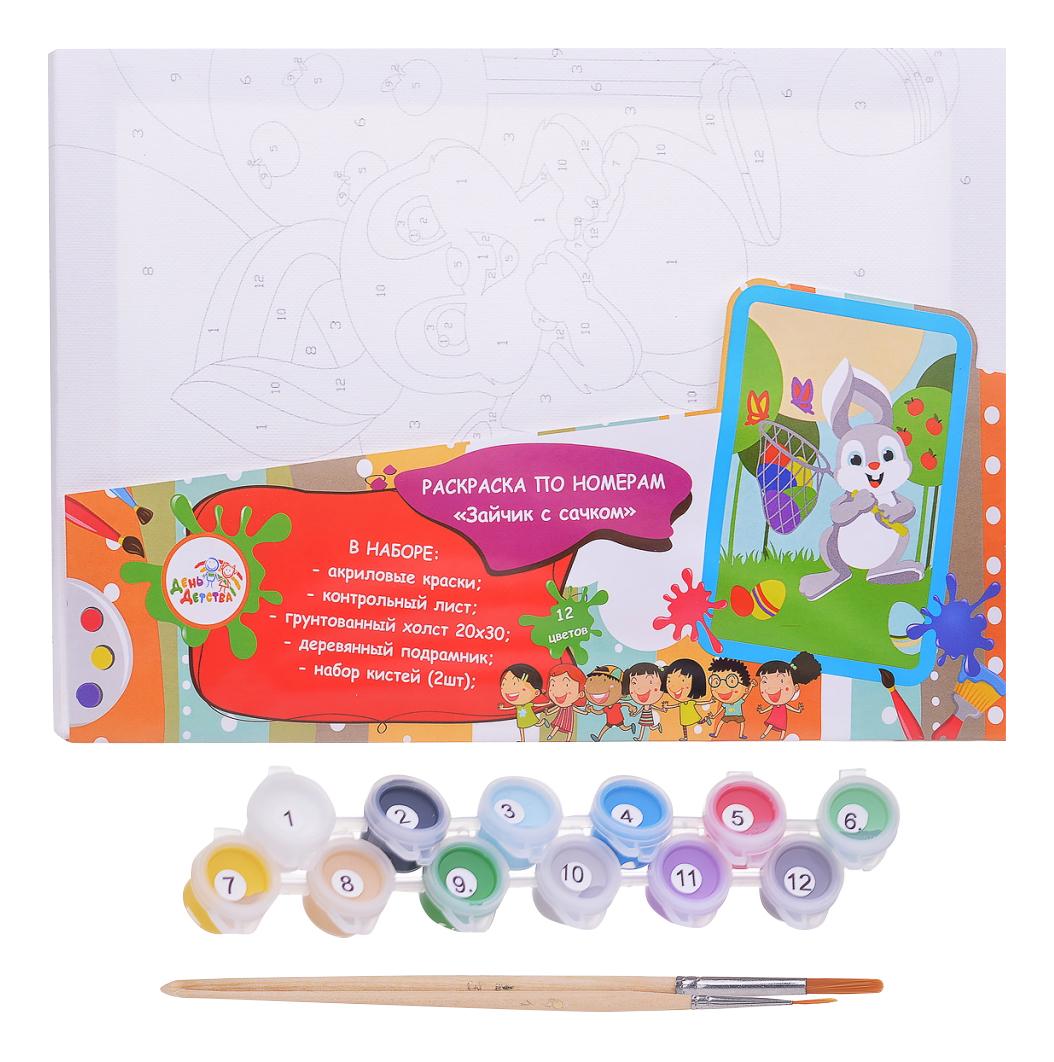 Раскраска по номерам День детства Зайчик с сачком