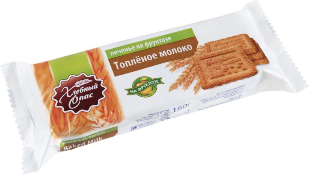 Печенье Хлебный Спас топленое молоко на фруктозе 160 г