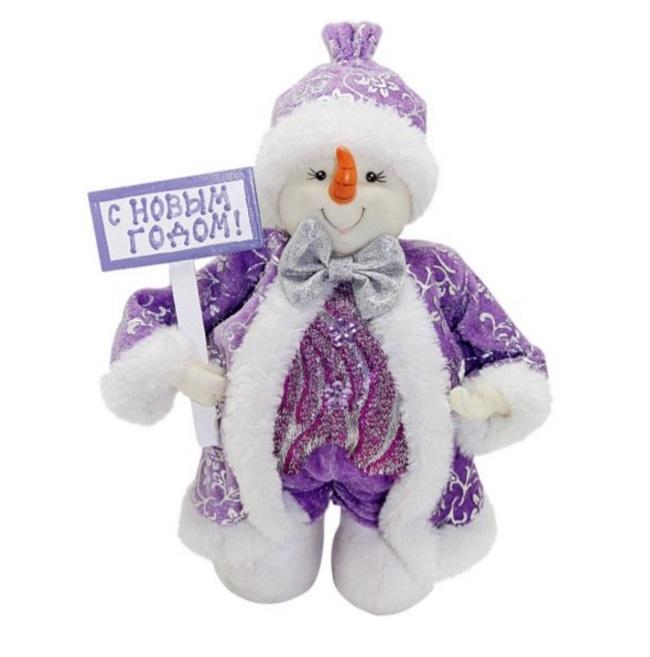 Кукла снеговик 20 см под елку фиолетовый Новогодняя сказка 972436
