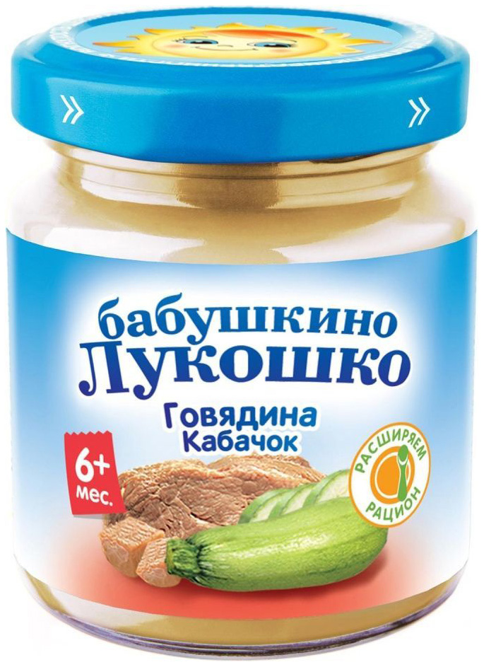 Купить Говядина-кабачок, Пюре мясное Бабушкино Лукошко Дюймовочка говядина с кабачками, Мясное пюре
