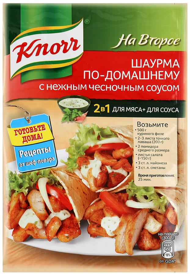 Смесь Knorr сухая на второе шаурма по-домашнему с нежным чесночным соусом 32 г фото