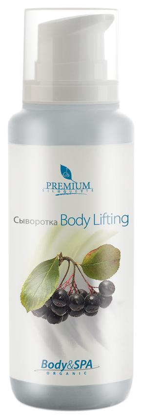 Сыворотка для лица Premium Body Lifting 200 мл