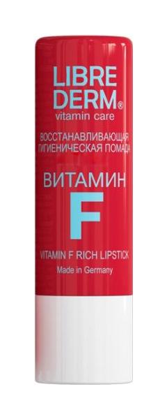 Помада LIBREDERM Vitamin F Rich Lipstick