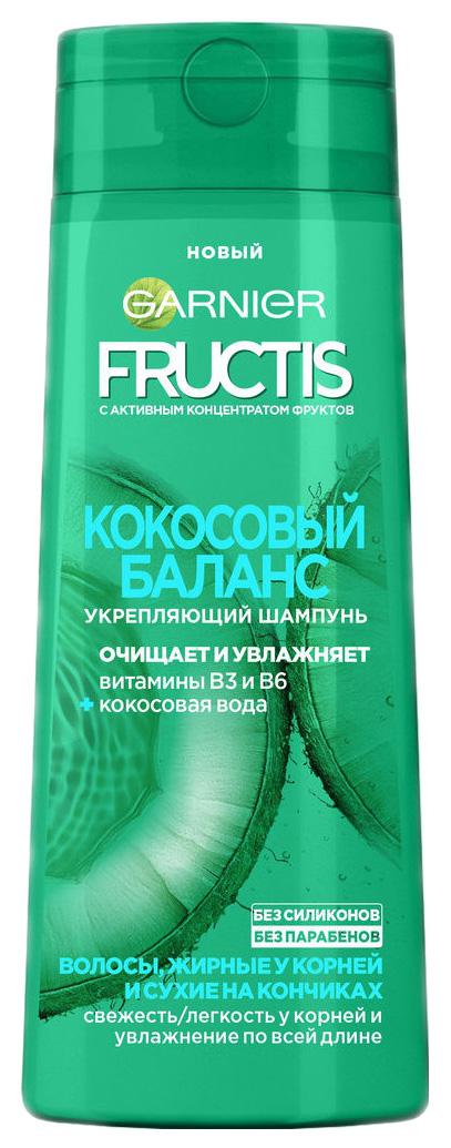 Шампунь Garnier Fructis Кокосовый баланс 400 мл