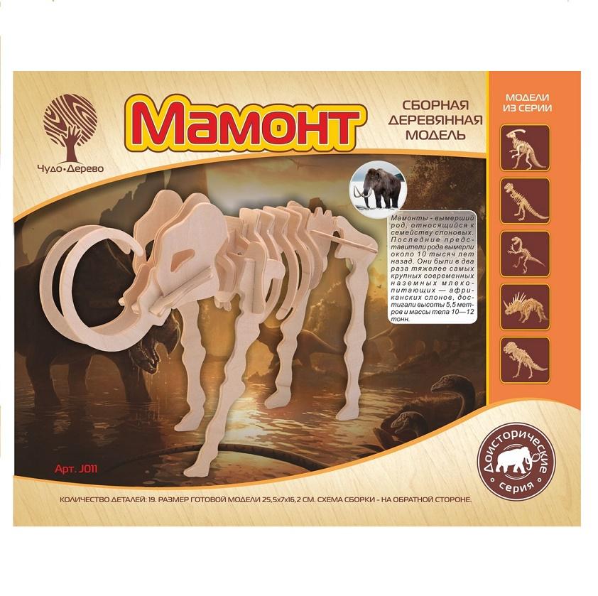 Купить Модель деревянная сборная Мамонт, Wooden Toys, Модели для сборки