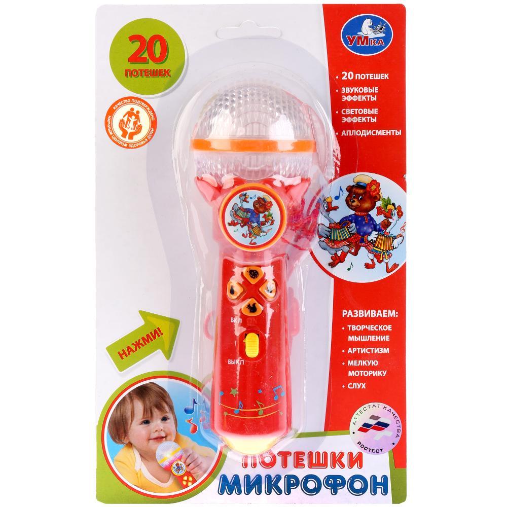 Купить Детский микрофон потешки умка b1252960-r4, Умка,