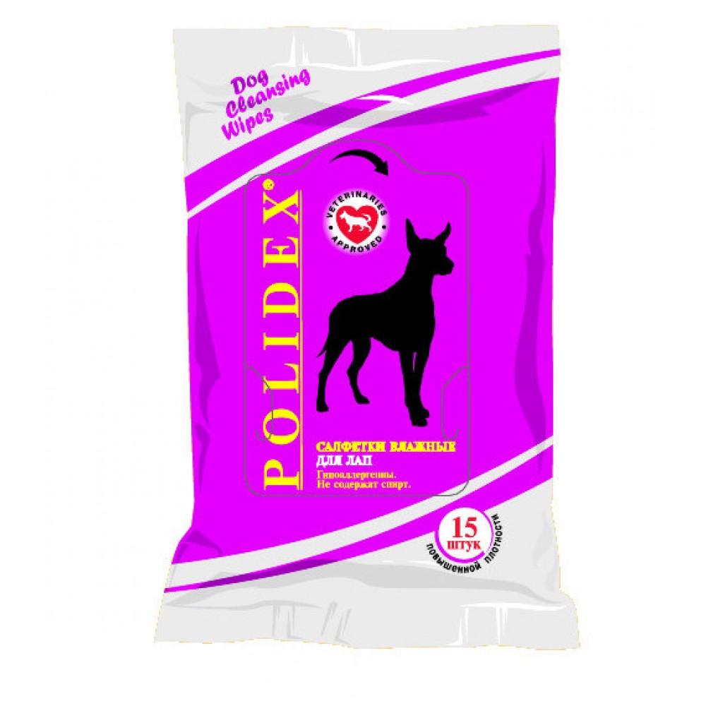 Влажные салфетки для собак Polidex, для лап, 15шт.