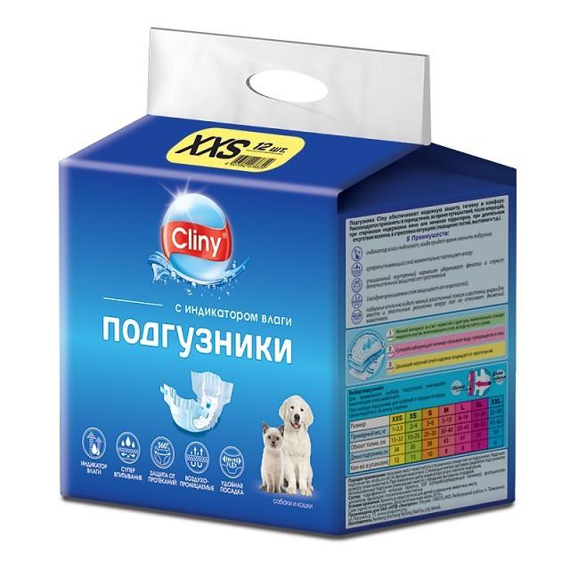 Подгузники для собак и кошек весом