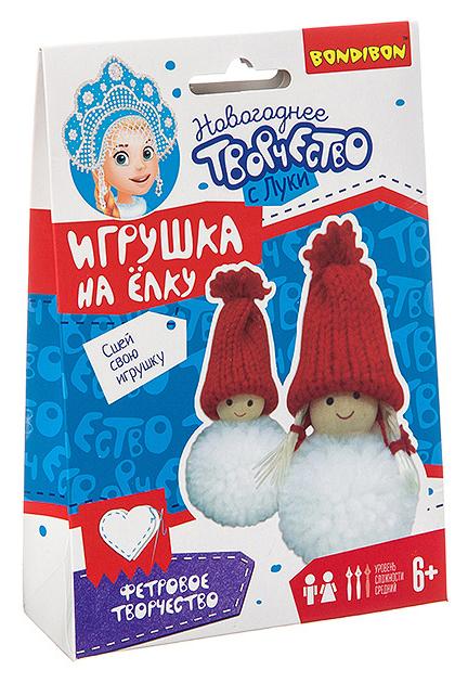 Набор для творчества BONDIBON. Ёлочные игрушки своими руками. Куклы ., Рукоделие  - купить со скидкой