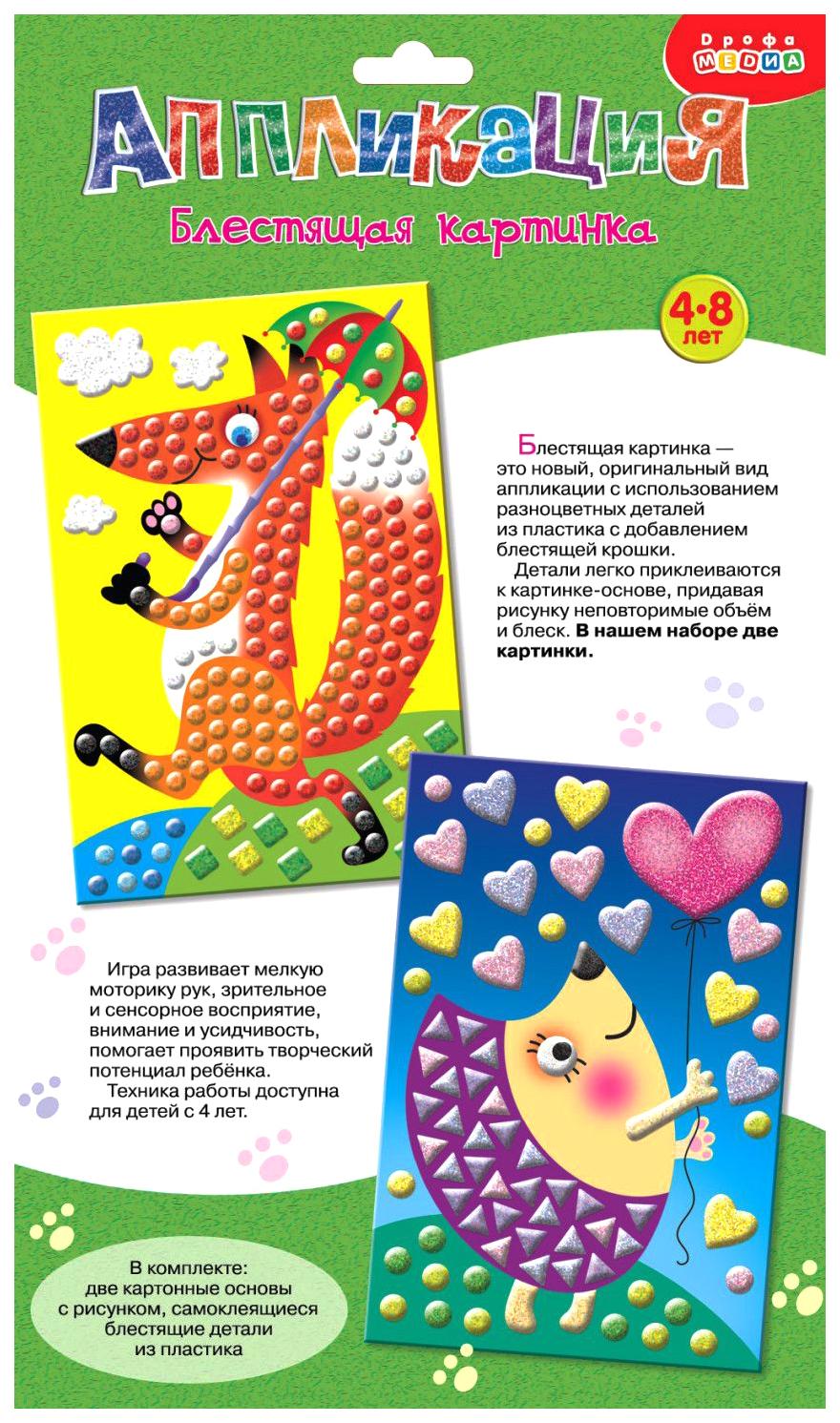 Мозаика Дрофа-Медиа Лисичка. Eжик 135012-TN