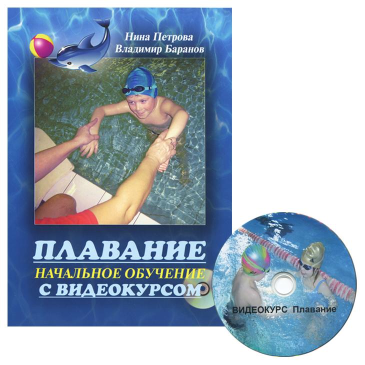 Книга Олимпия / Человек Петрова Н.Л.