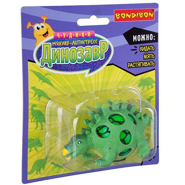 Купить Игрушка-антистресс Bondibon Динозавр. Кентрозавр , Мягкие игрушки антистресс