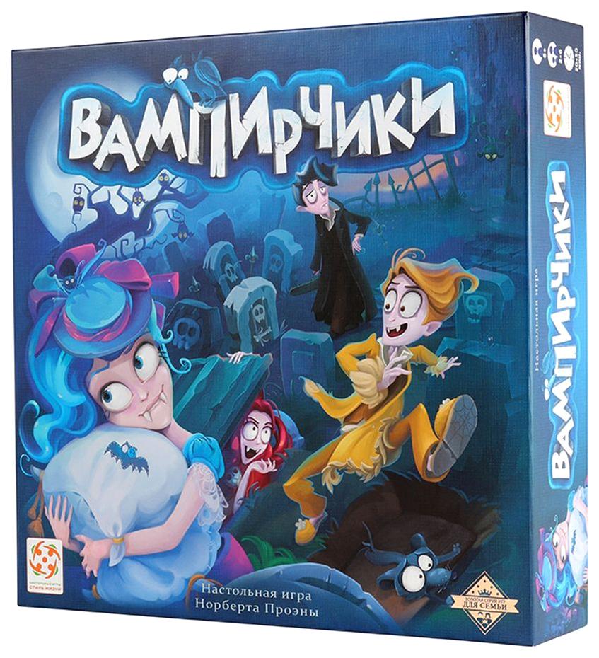 Купить Настольная игра Вампирчики (новый дизайн), Cтиль Жизни, Семейные настольные игры