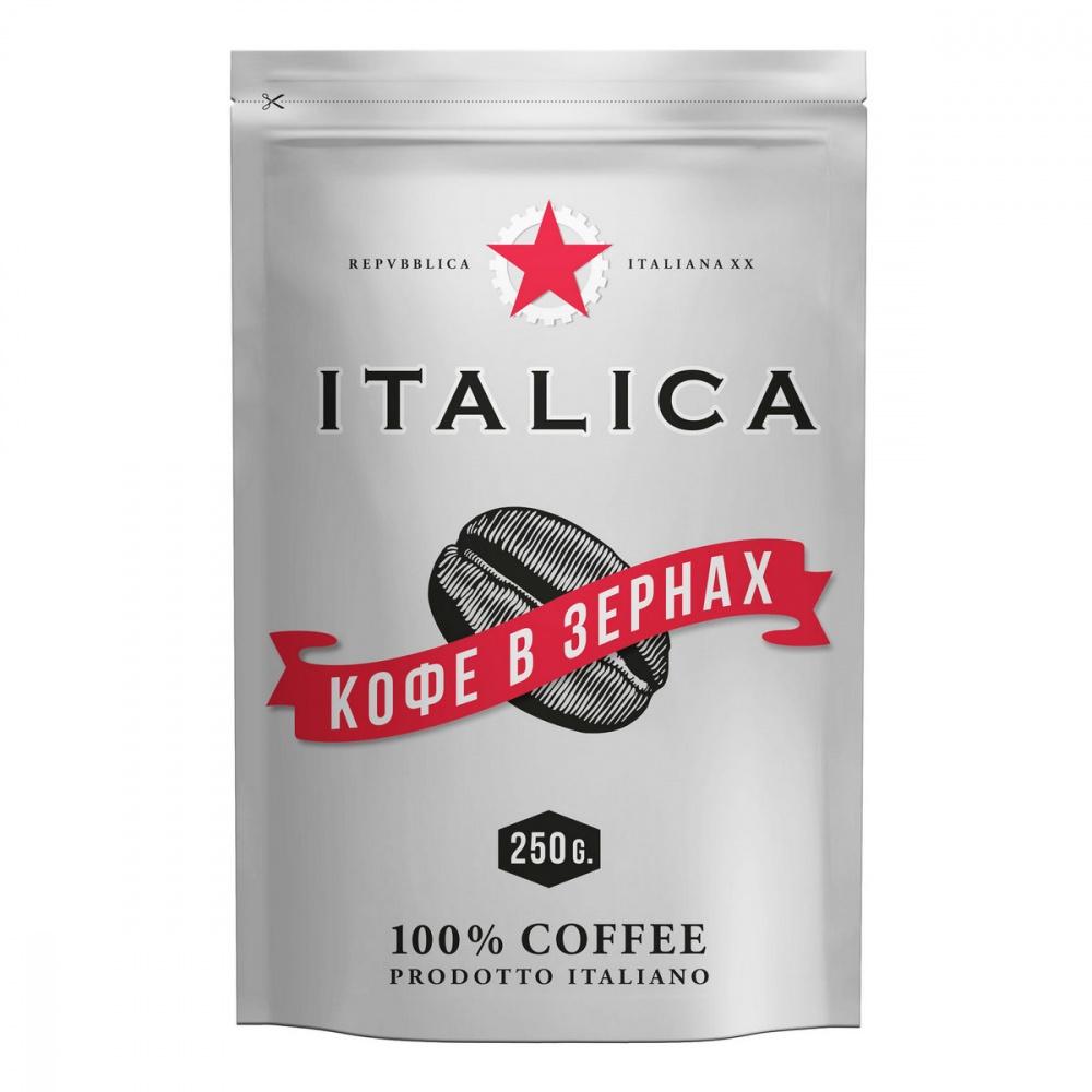 Кофе Italica в зернах 250 г