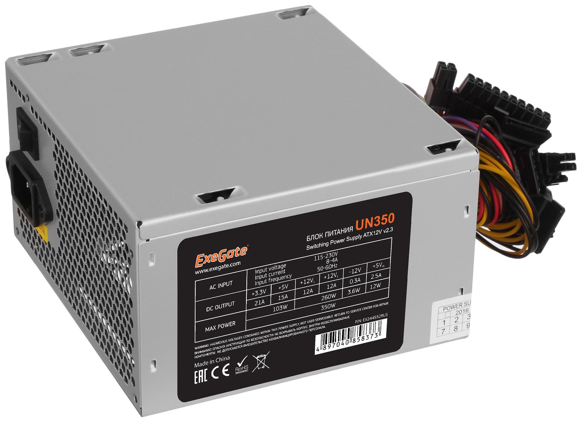 Блок питания компьютера ExeGate UN350 EX244552RUS