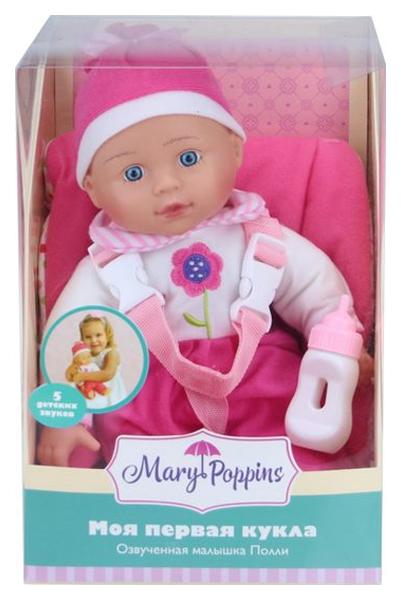 Интерактивная кукла Mary Poppins Полли 451261