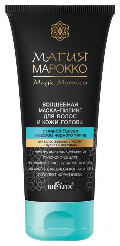 Маска для волос Bielita Магия Марокко с глиной Гассул и маслом чёрного тмина 150 мл