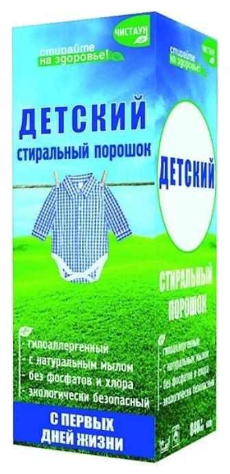 Стиральный порошок Чистаун «Детский» 600 гр