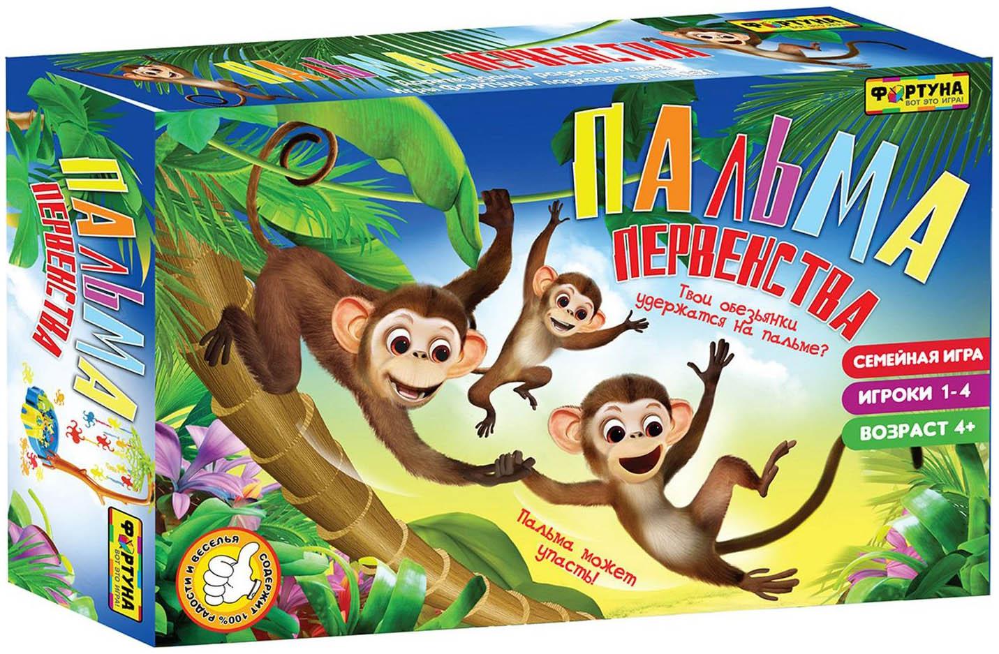 Купить Семейная настольная игра Фортуна Пальма первенства, Семейные настольные игры