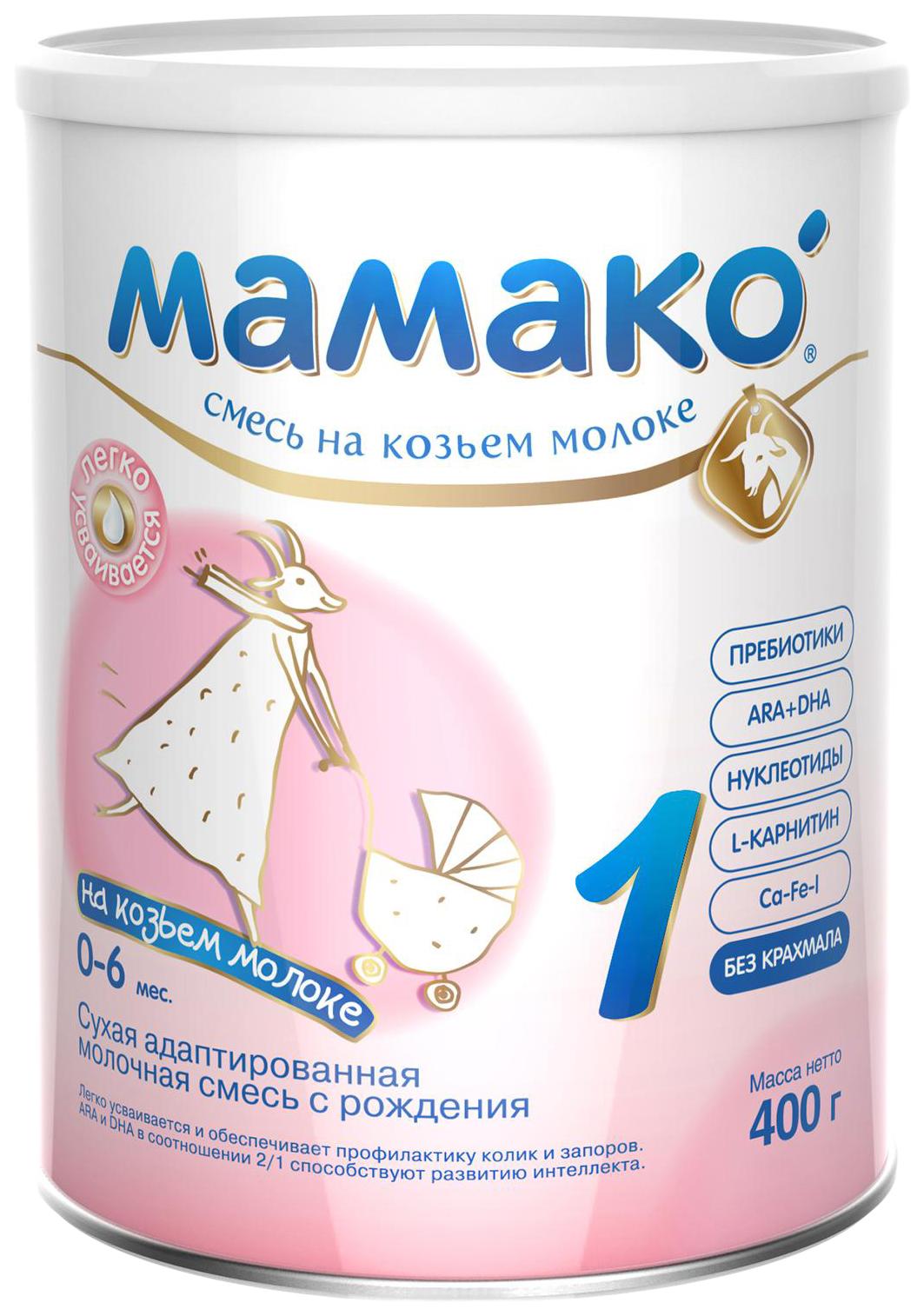 Детская смесь Мамако Premium 1 от