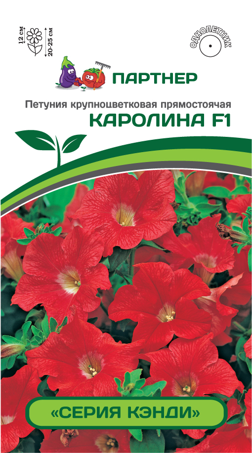 Семена Петуния крупноцветковая Кэнди Каролина F1, 5 шт, Partner по цене 95