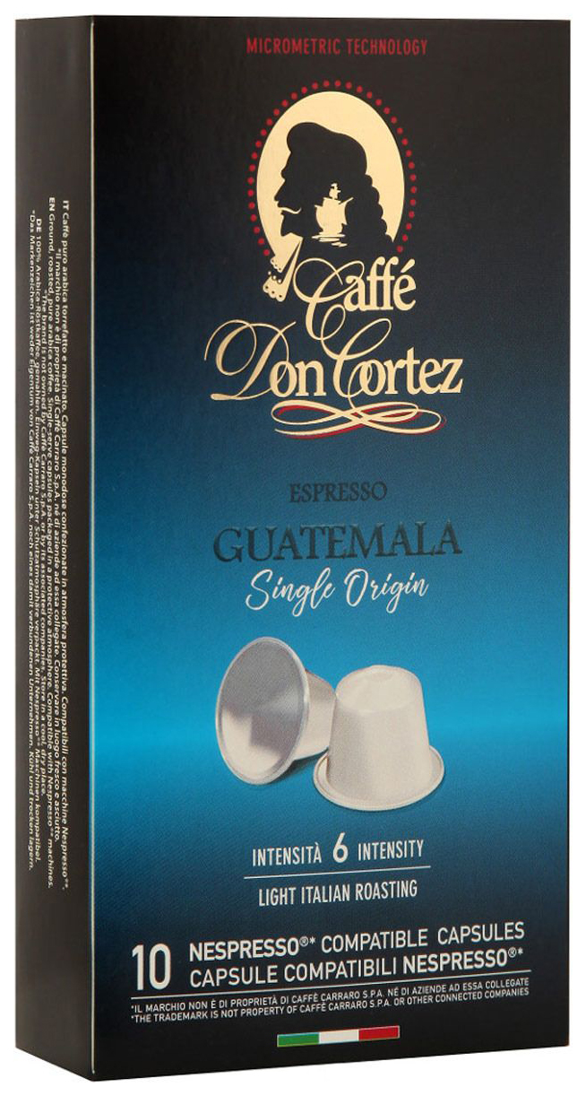 Капсулы Don cortez n Guatemala для кофемашин Nespresso 10 капсул для кофемашины