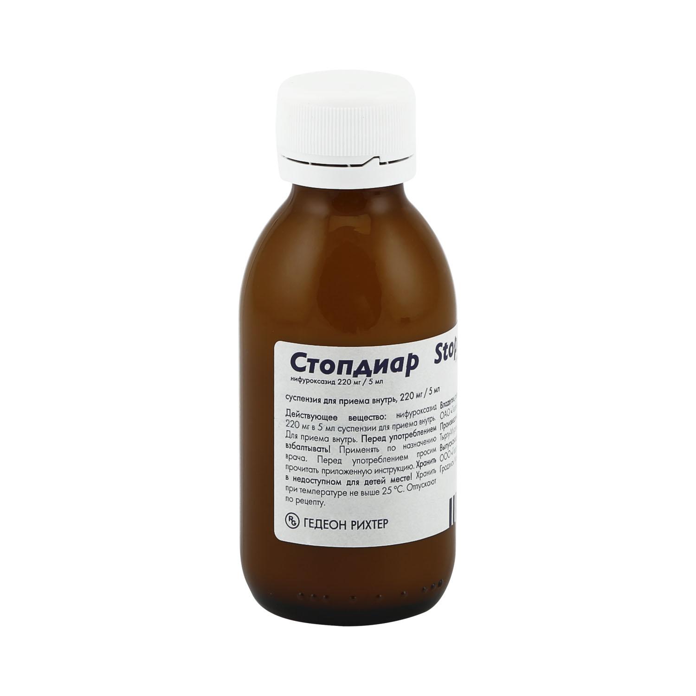 Стопдиар суспензия 220 мг/5 мл 90 мл