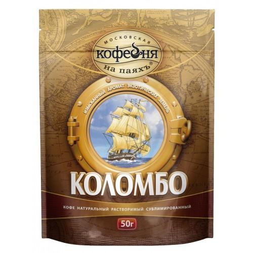 Кофе растворимый Московская кофейня на паяхъ арабика 50 г