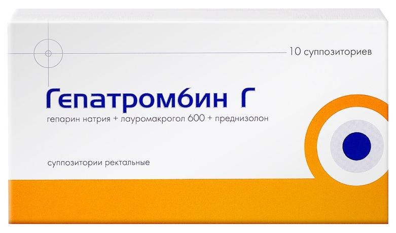 Гепатромбин Г суппозитории ректальные 10 шт.