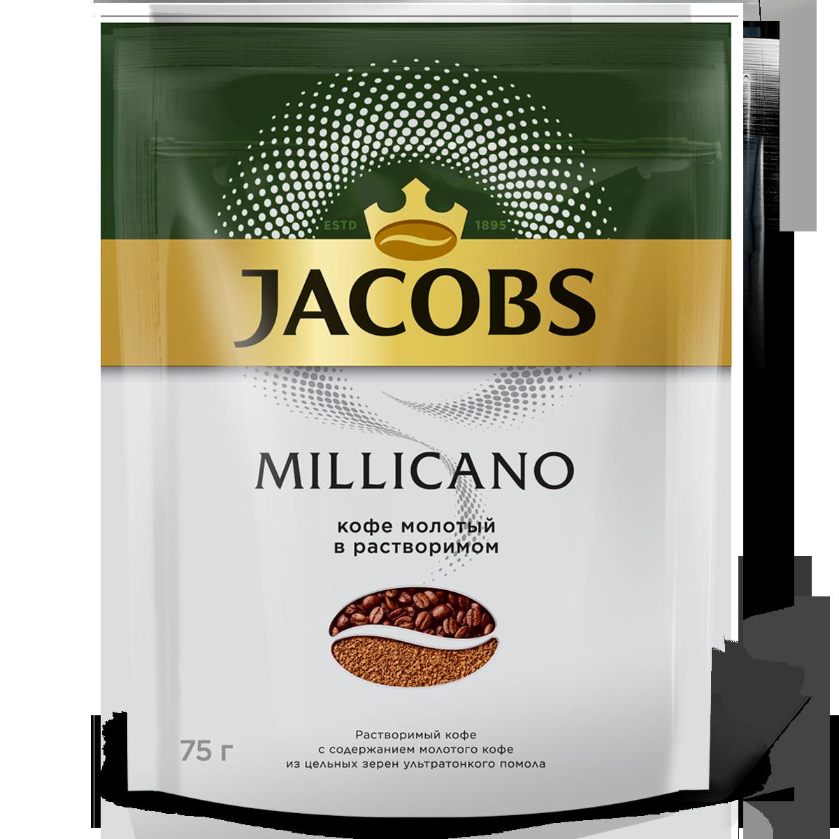 Кофе растворимый Jacobs monarch millicano 75 г