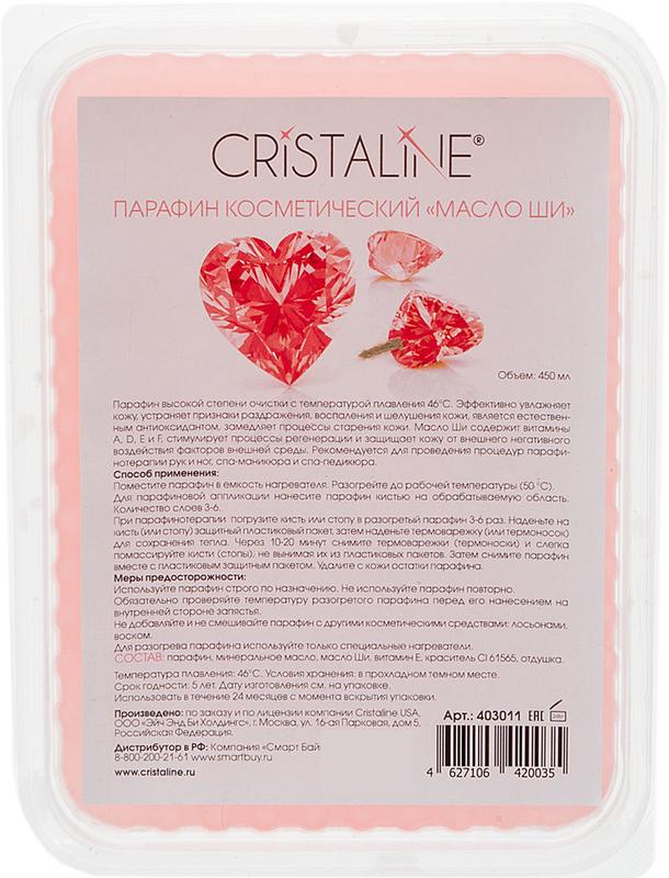 Купить Маска для тела Cristaline Парафин Масло Ши 450 мл