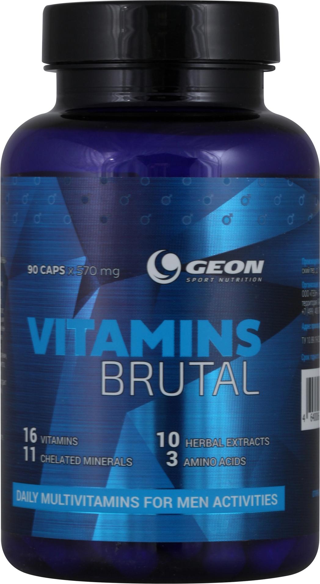 Витаминно минеральный комплекс Geon Brutal Vitamins 90 капсул