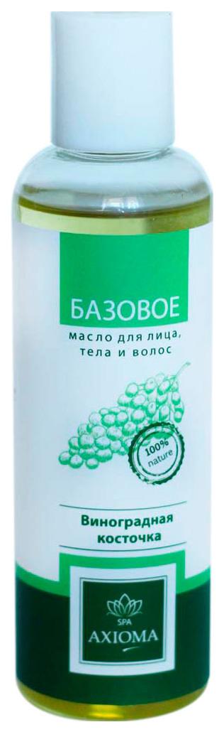 Масло для тела Axioma Виноградная косточка