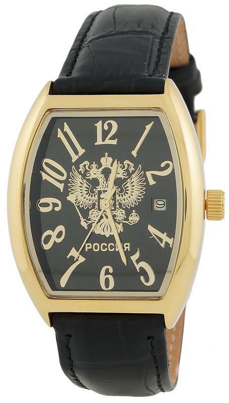Наручные механические часы Слава Ретро 8039997/300-2414