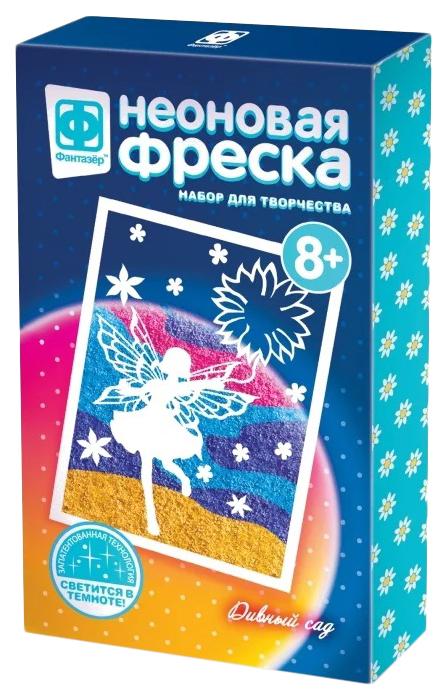 Купить ФАНТАЗЕР Фреска Неон мини Дивный сад 430009, Фантазер, Рукоделие