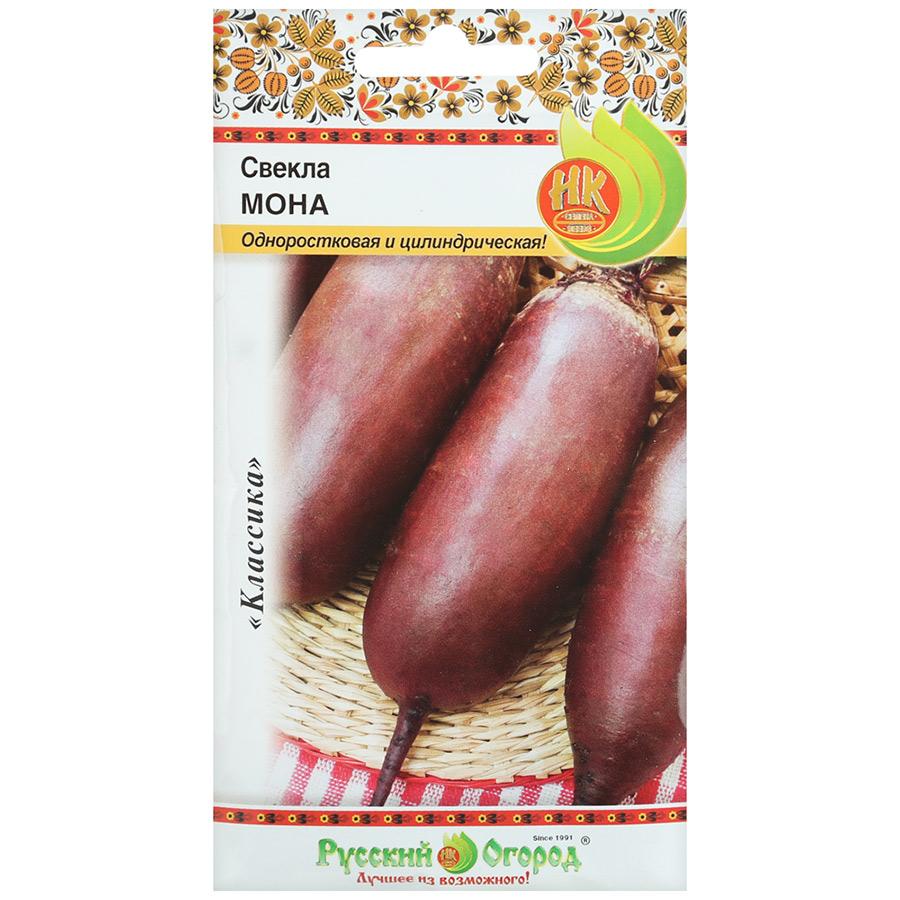 Семена овощей Семена НК Свекла Мона 2г